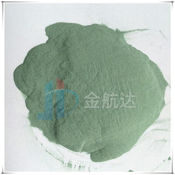 反应烧结碳化硅微粉